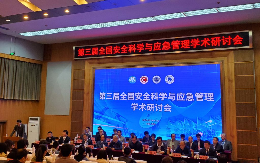 The 3rd National Symposium on Safety Science and Emergency Management in China was successfully held and Gexcon participated.