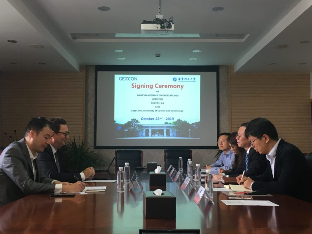 Gexcon's MoU Signing Ceremony with the East China University of Science and Technology